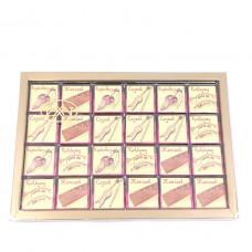 Набор шоколада Рахат Казахстанский Мелодия степей, 128г