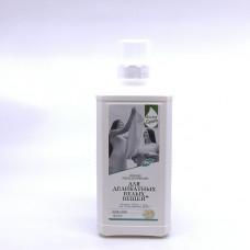 Гель для Стирки Doctor Green для деликатных белых вещей Лилия и Лайм 100мл