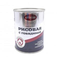 Каша Курганский Стандарт рисовая с говядиной 290 гр
