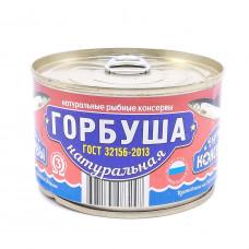 Горбуша натуральная Вкусные Консервы, 245 гр