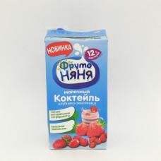 Коктейль молочный Фруто Няня клубника-земляника 12+, 2.1%, 0.2л