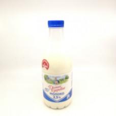 Молоко Домик в деревне 2,5% 0,950л