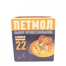 Сливки Петмол 22% 500мл