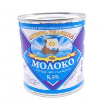 Молоко сгущенное Сибирь Великая с сахаром 380гр