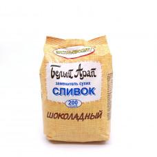 Сливки сухие Белый Арап шоколадные 200 гр