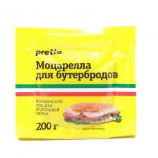Сыр Mozzarella Pretto для бутербродов, 200г