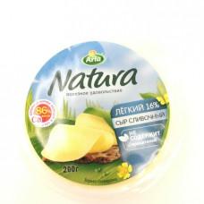 Сыр Natura Arla легкий 16%, 200г