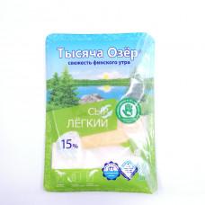 Сыр Тысяча Озер Легкий нарезка 15%, 125 гр