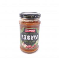 Аджика Кухмастер Кавказская 190 гр ст/б