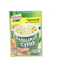 Суп Knorr куриный с сухариками 1 порция