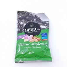 Арахис Beerka жареный соленый со вкусом чеснока, 90г