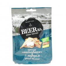 Путассу Beerka янтарная рыбка с перцем, 25г
