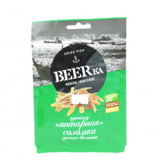 Путассу Beerka янтарная рыбка соломка, 25г