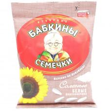Семечки Бабкины подсолнечные белые с солью, 100г