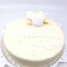 Торт Белый трюфель СЕВЕРНЫЙ 2