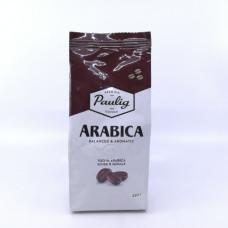 Кофе в зернах Paulig Arabica 250 гр м/у
