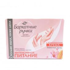 Крем мыло Бархатные ручки Интенсивное питание, 90 гр