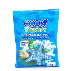 Соль для ванн Eco Terapy с пеной Голубая лагуна, 100г