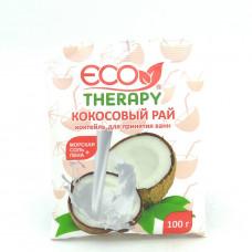 Соль для ванн Eco Terapy с пеной Кокосовый рай, 100г