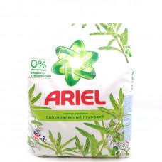 Порошок Ariel с ароматом вербены, 3кг
