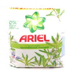 Порошок Ariel с ароматом вербены, 4.5кг