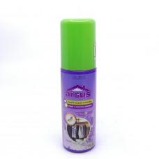 Спрей Argus защита от моли и кожееда 100 мл