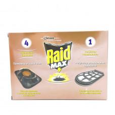 Средство инсектицидное Raid Max приманка для тараканов