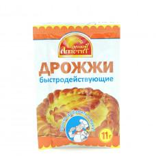 Дрожжи Русский Аппетит сухие быстродействующие, 11 гр