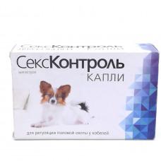 Капли для собак СексКонтроль 5 мл