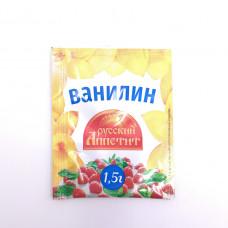 Ванилин Русский Аппетит 1,5 гр