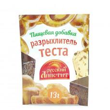 Разрыхлитель теста Русский Аппетит, 13г