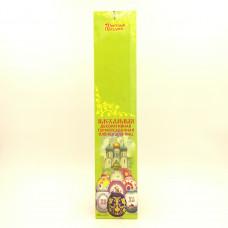 Пасхальная декоративная термоусадочная пленка для яйц, 50шт.