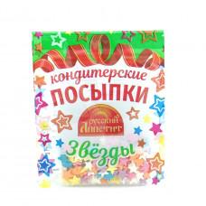 Посыпки Русский Аппетит кондитерские звезды, 7г