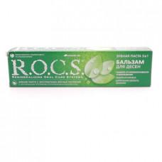 Бальзам R.O.C.S.для десен 94гр