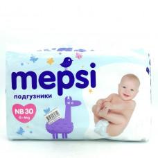 Подгузники Mepsi, 0-6кг 30шт.