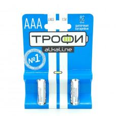 Батарейка Трофи AAA 1.5V LR03-2BL, 2шт.