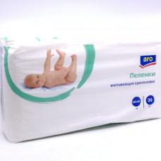 Пеленки детские Aro 60*60 см 30 шт
