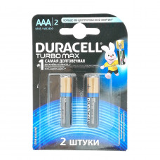 Батарейка Duracell Turbo Max ААА LR03 MX2400, 2шт.