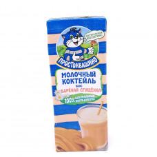 Коктейль молочный Простоквашино Вареная сгущенка, 210г