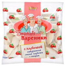 Вареники Братцы с клубникой, 350 гр