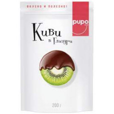 Киви Pupo в шоколадной глазури 200 гр
