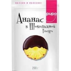 Ананас Pupo в шоколадной глазури 200 гр