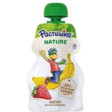 Йогурт Растишка Nature клубника-банан 100гр