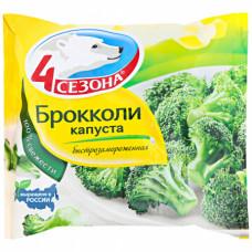 Капуста брокколи 4 Cезона замороженная, 400 гр