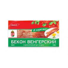 Бекон Самсон Венгерский нарезка, 140 гр