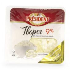 Творог President домашний 9%, 200 гр