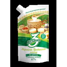 Майонез 3 Желания на кобыльем молоке 67%, 380 гр