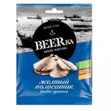 Рыбка  Beerka желтый полосатик 25 гр
