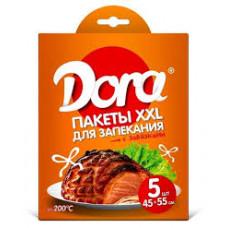 Пакеты для запекания с завязками Dora 5шт 45*55см 2007-006