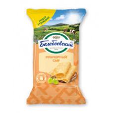 Сыр Белебеевский Мраморный 45% 190 гр